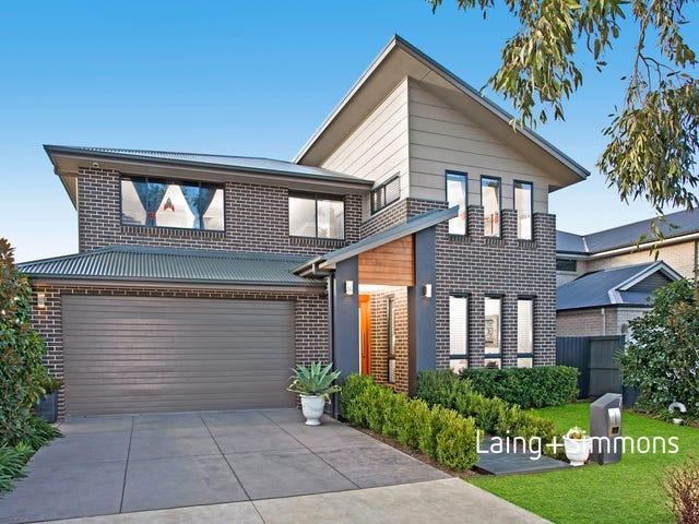 7  Wader Street, Cranebrook, NSW 2749