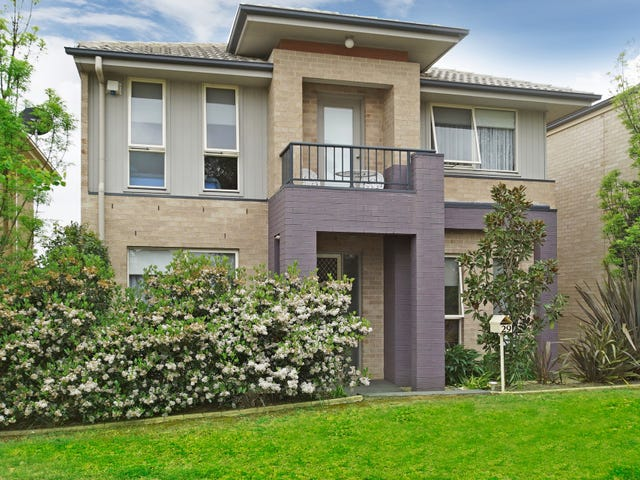 29 Irvine Street, Elderslie, NSW 2570