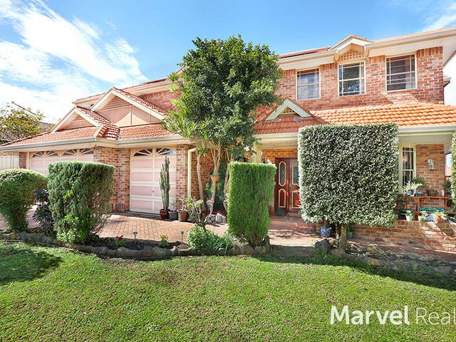 12 Lord Howe Drive, Green Valley, NSW 2168