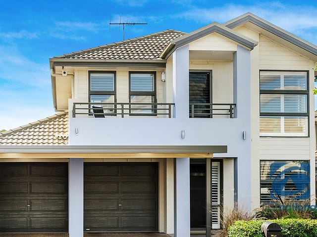 7 Avondale Avenue, Parklea, NSW 2768
