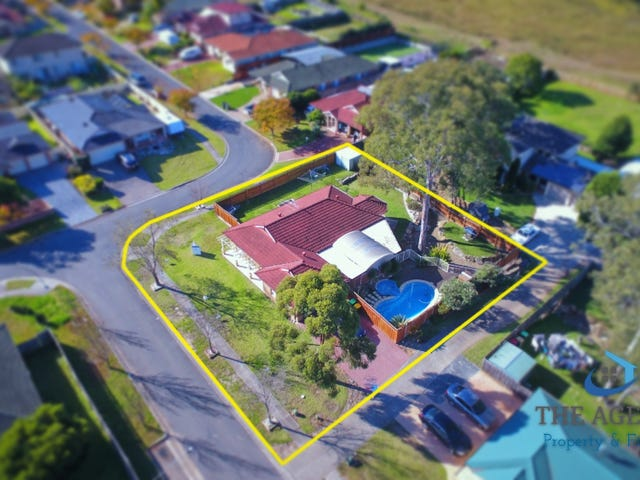 40 Farmhouse Place, Currans Hill, NSW 2567