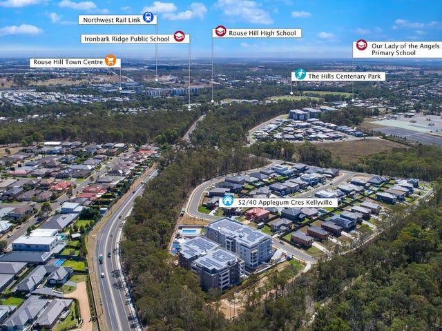 59/40 Applegum Cres, Kellyville, NSW 2155