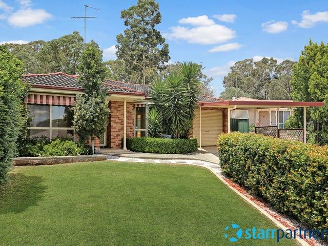 7 Dorcas Pl, Rosemeadow, NSW 2560