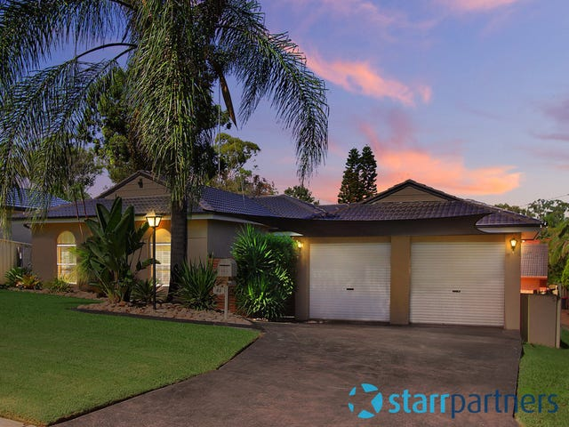 69 Farmview Dr, Cranebrook, NSW 2749