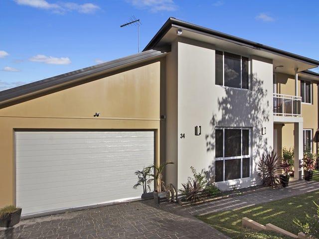 34  Forum Crescent, Baulkham Hills, NSW 2153