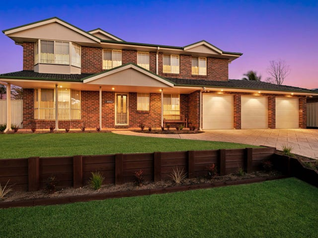 124 Budgeree Drive, Aberglasslyn, NSW 2320