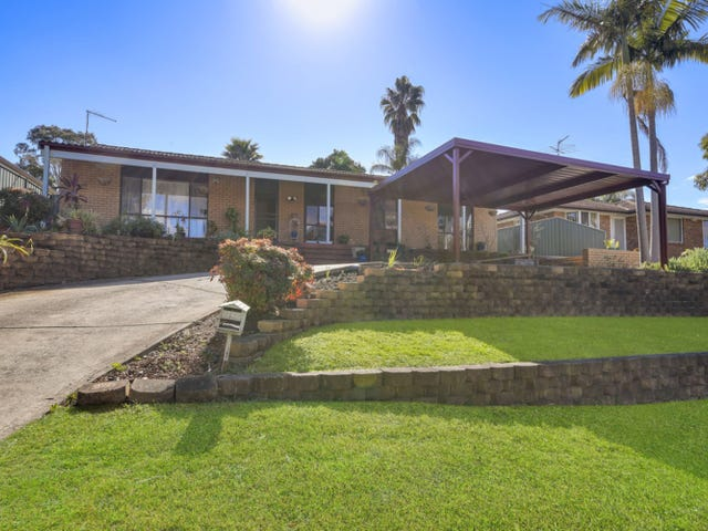 15 Copperfield Drive, Ambarvale, NSW 2560