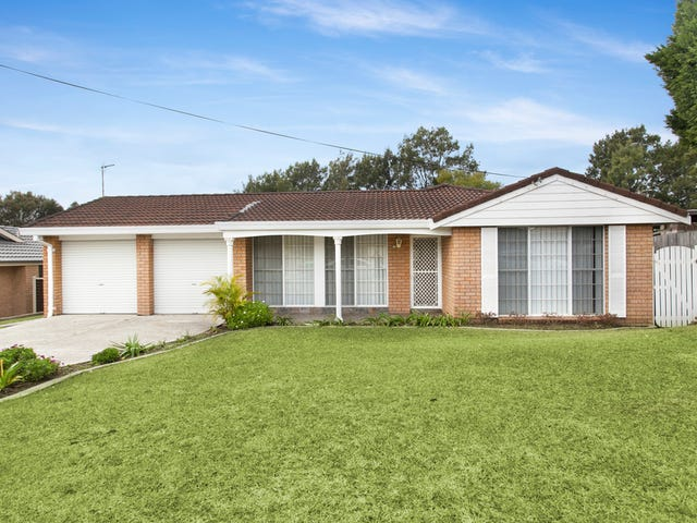 87 O'Donnell Drive, Figtree, NSW 2525