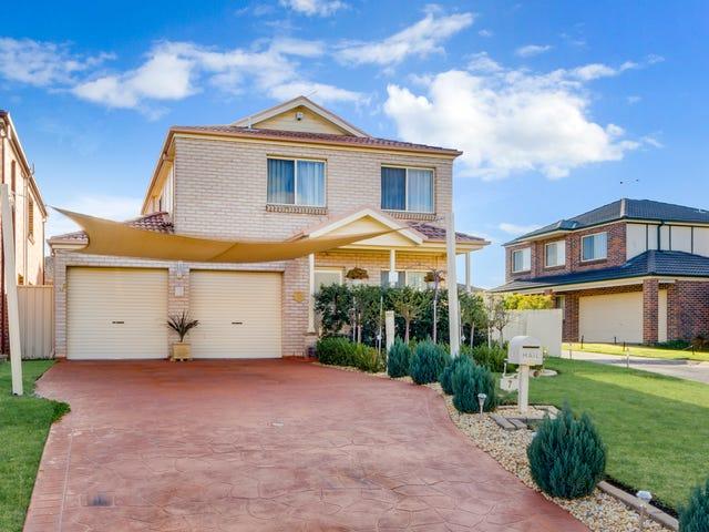 7 Imita Close, Mount Annan, NSW 2567