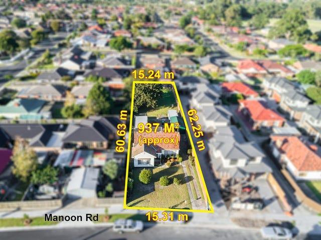 44 Manoon Road, Clayton South, Vic 3169