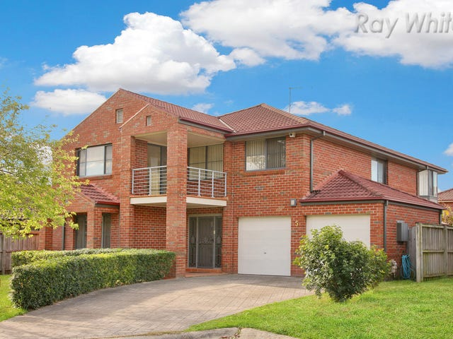 5 Fitzroy Place, Kellyville, NSW 2155