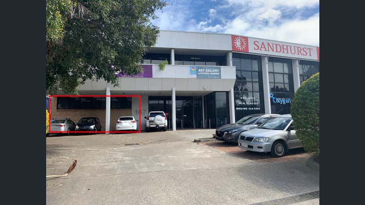 Suite 2, 167  Port Hacking Road Miranda NSW 2228 - Image 1
