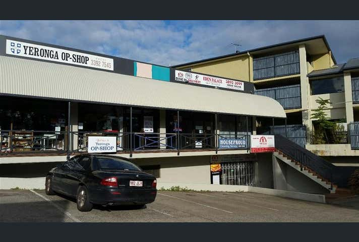 5A/451 Fairfield Road, Yeronga, Qld 4104