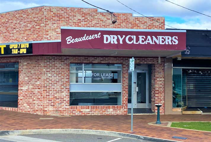 Shop 9A/9-11 William Street Beaudesert QLD 4285 - Image 1