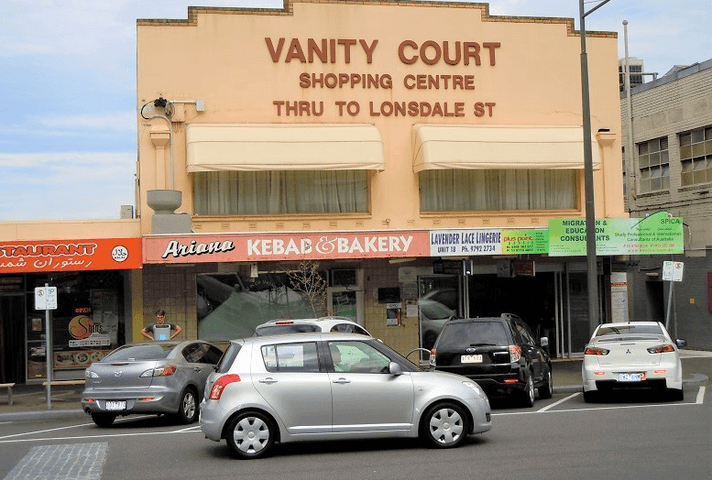 Office 1 & 2, 249-253 Lonsdale Street Dandenong VIC 3175 - Image 1