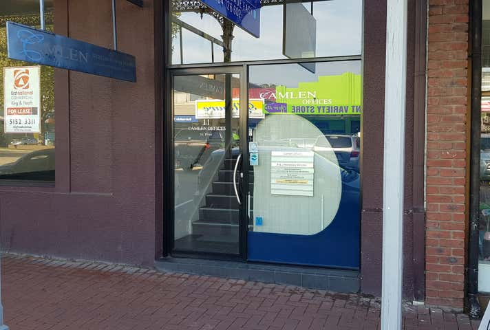 Camlen Offices, First Floo/11 Bailey Street Bairnsdale VIC 3875 - Image 1