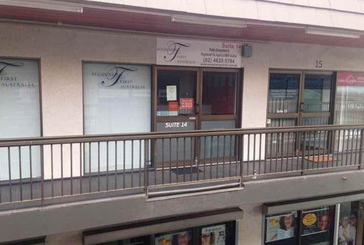 Suite 14, 186 Queen Street Campbelltown NSW 2560 - Image 1