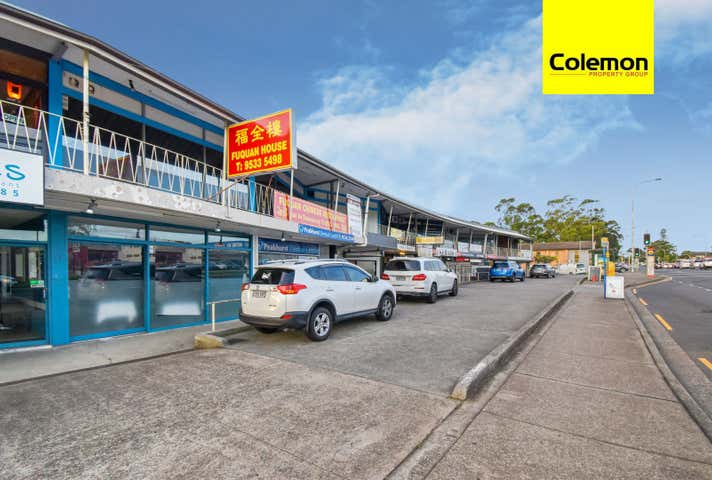 Shop 6, 802 Forest Road Peakhurst NSW 2210 - Image 1