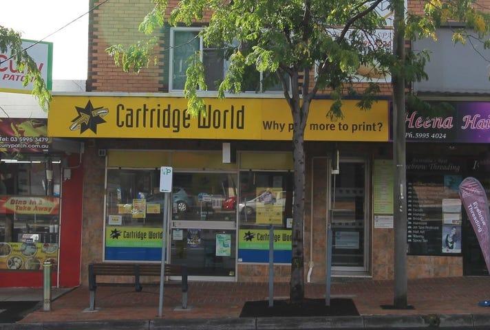 8 High Street, Cranbourne, Vic 3977