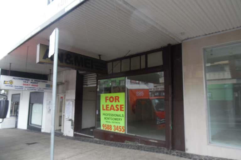 6 Regent Street Kogarah NSW 2217 - Image 1