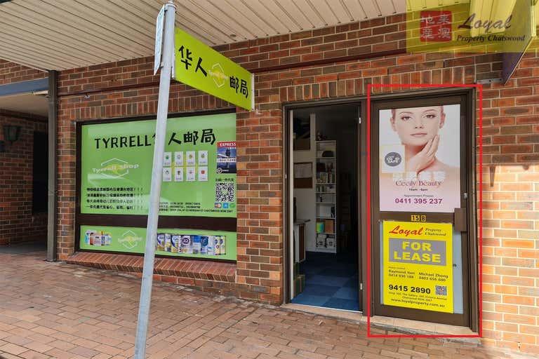Chatswood Village, Suite 15B/47-53 Neridah Street Chatswood NSW 2067 - Image 2