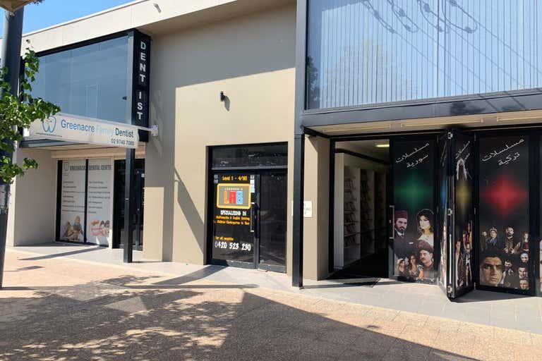 Suite 1, 161 Waterloo Road Greenacre NSW 2190 - Image 2