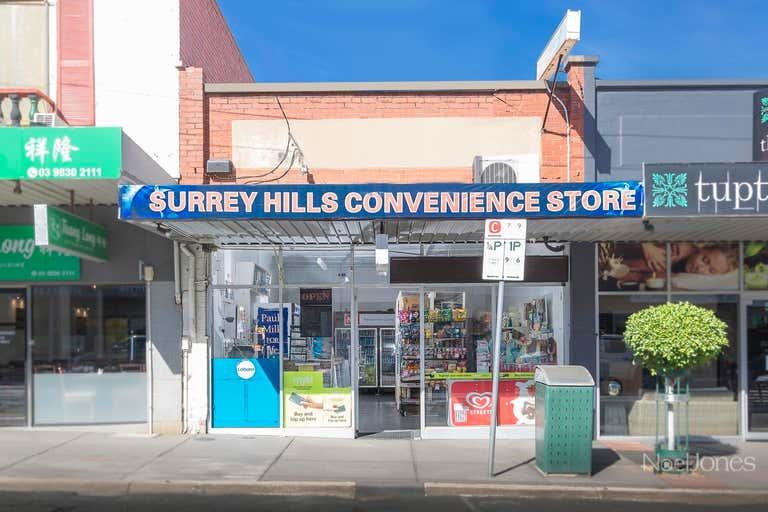 538 Whitehorse Road Surrey Hills VIC 3127 - Image 1