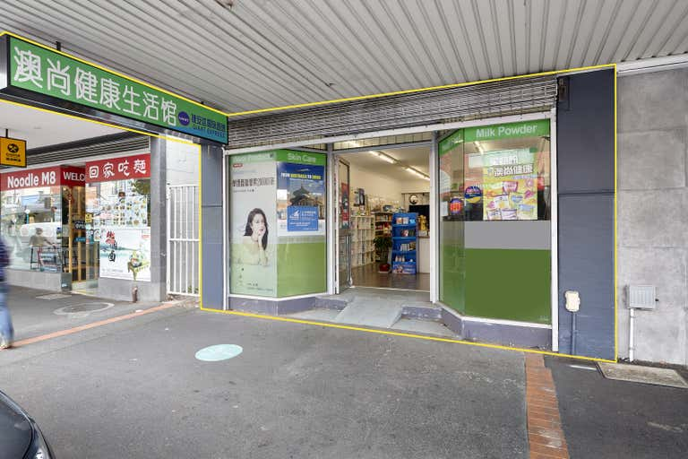 79 Koornang Road Carnegie VIC 3163 - Image 2