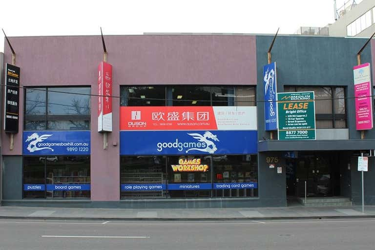 Suite 101, 975 Whitehorse Road Box Hill VIC 3128 - Image 1