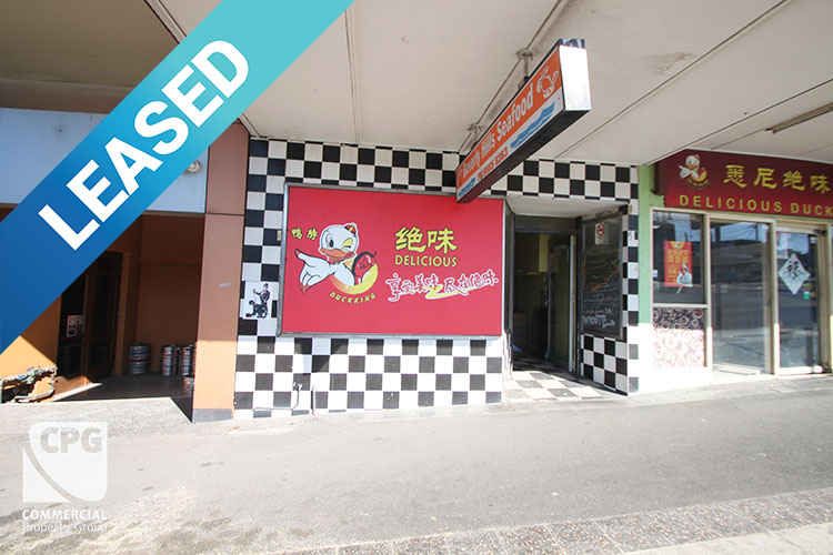 1/423 King Georges Road Beverly Hills NSW 2209 - Image 1