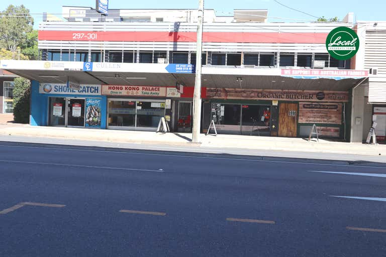 SHOP 14, 299 Old Cleveland Rd Coorparoo QLD 4151 - Image 1