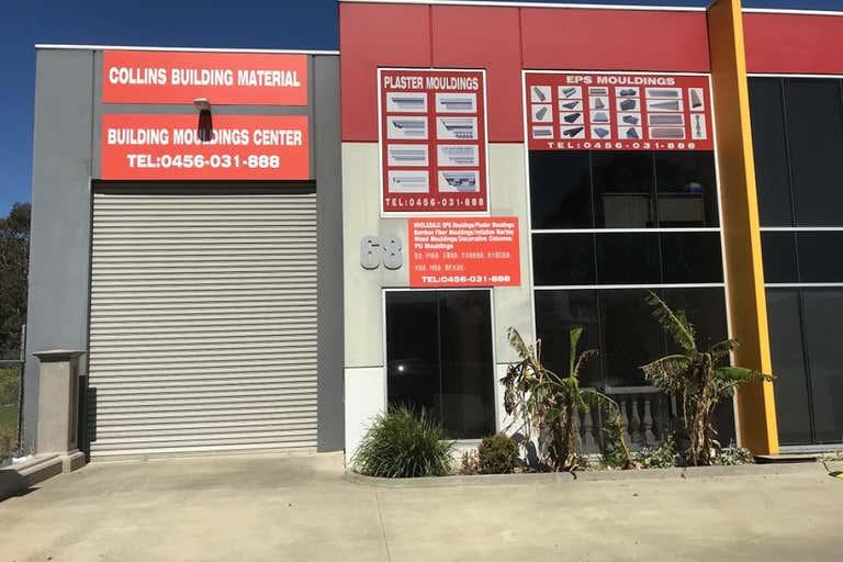 68 Abbotts Road Dandenong South VIC 3175 - Image 1
