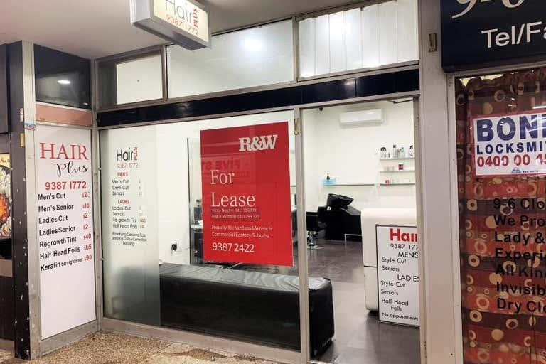 Shop 5, 157-165 Oxford Street Bondi Junction NSW 2022 - Image 2