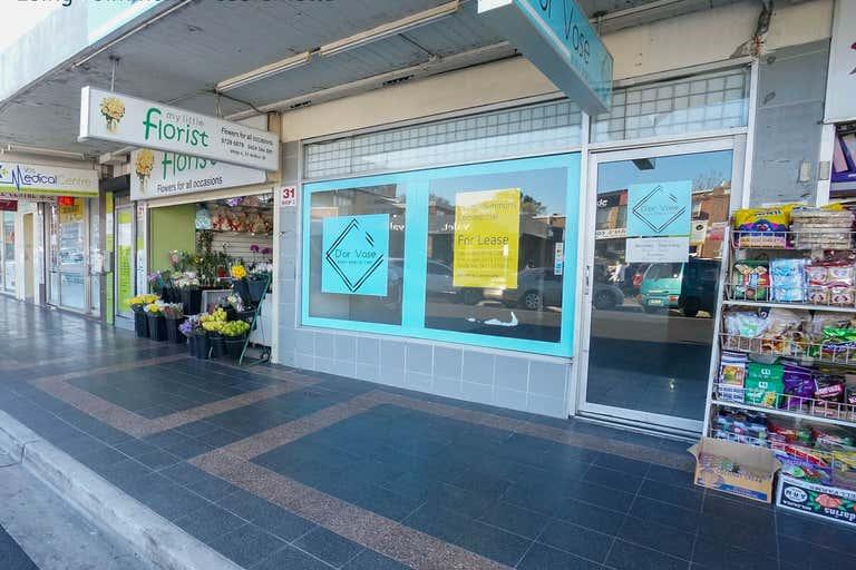 31B Arthur Street Cabramatta NSW 2166 - Image 1