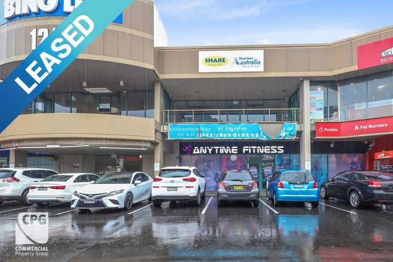 Suite 2A/124 Forest Road Hurstville NSW 2220 - Image 1