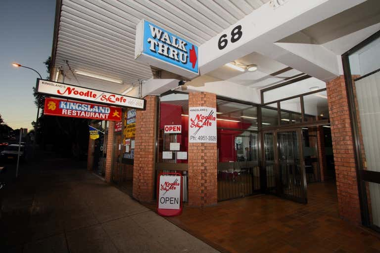 Shop 2, 68 Nelson Street Wallsend NSW 2287 - Image 1