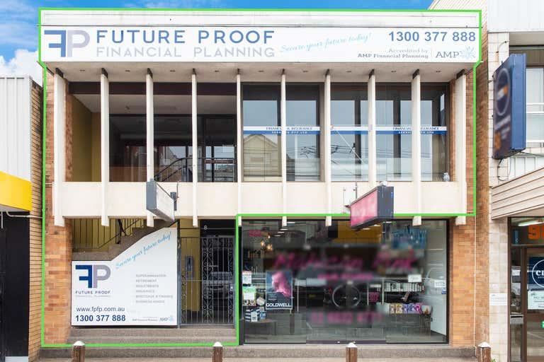 Suite 2/88-92 Woodlark Street Lismore NSW 2480 - Image 1