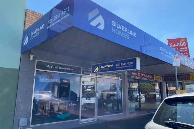 743 Centre Road Bentleigh East VIC 3165 - Image 1