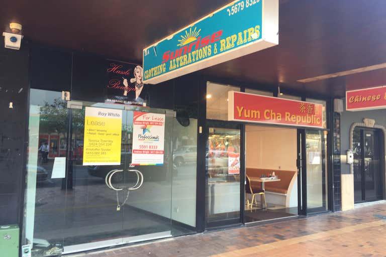 32A Nerang Street Southport QLD 4215 - Image 1
