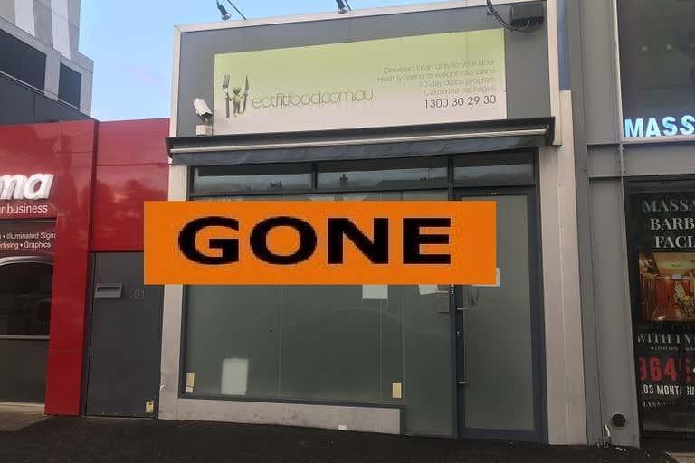 101 Montague Street South Melbourne VIC 3205 - Image 1