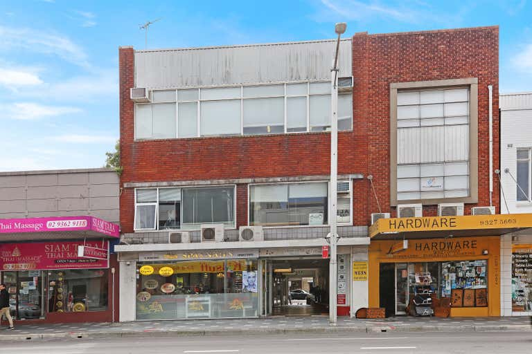 Elbon Arcade, 402 New South Head Road Double Bay NSW 2028 - Image 2