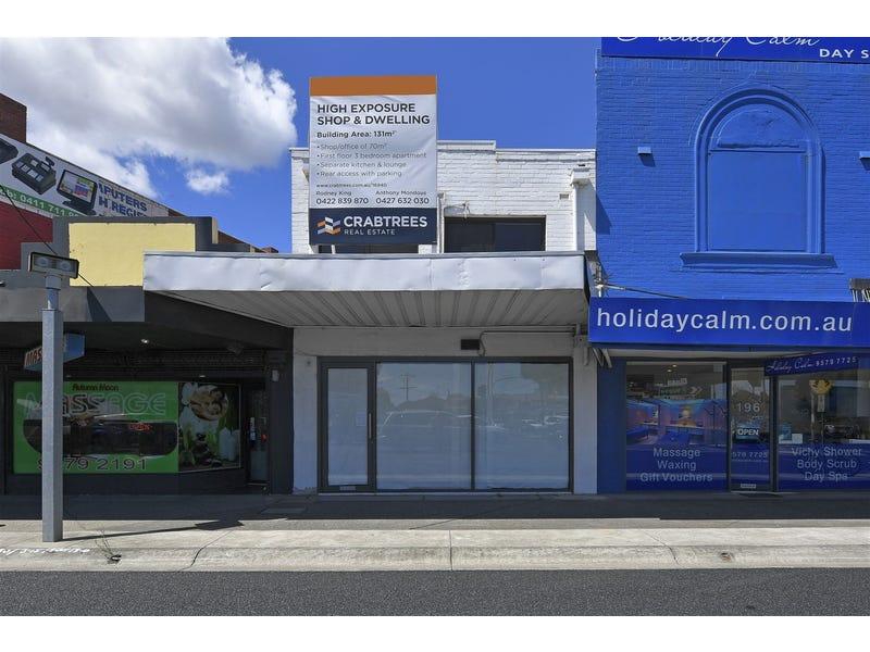 194 Warrigal Road, Oakleigh, Vic 3166
