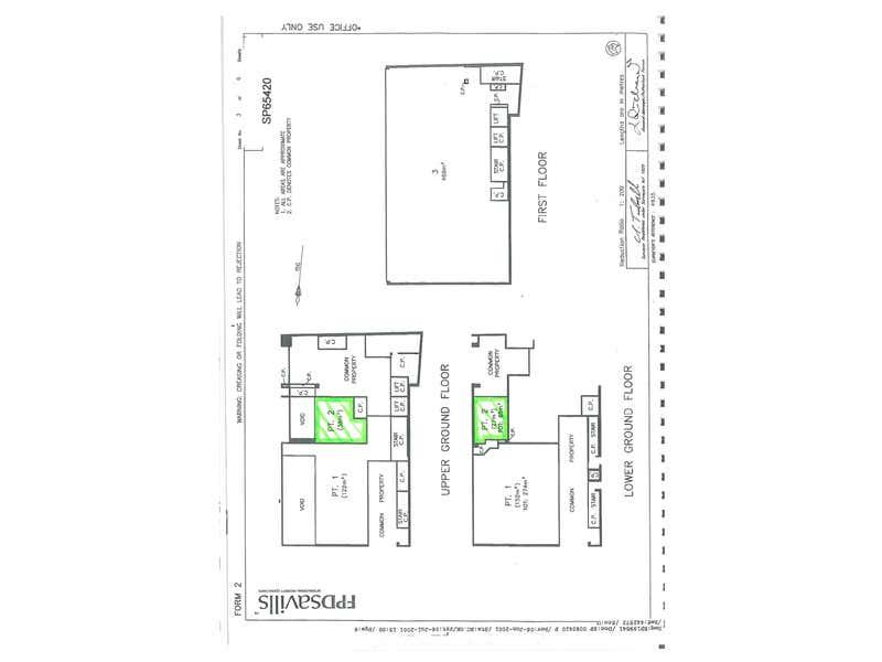 225 Clarence Street Sydney NSW 2000 - Floor Plan 1