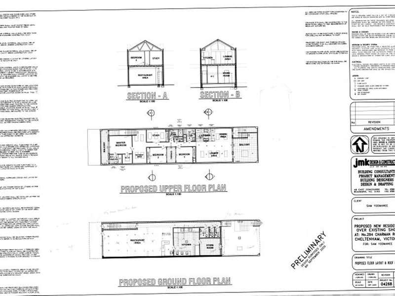 294 Charman Road Cheltenham VIC 3192 - Floor Plan 1